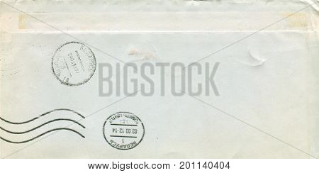 BELARUS - CIRCA 2016: A revers side of the  envelope with Belarussian postal stamp, circa 2016.