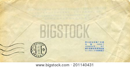 BELARUS - CIRCA 2017: A revers side of the  envelope with Chinese postal stamp, circa 2017.