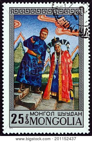 MONGOLIA - CIRCA 1974: a stamp printed in Mongolia shows Scene from Edre Mongolian Opera by D. Namdag circa 1974