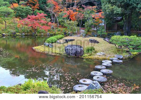 Nara Japanese Garden