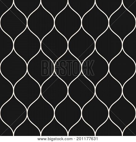 Mesh seamless pattern, thin vertical wavy lines. Texture of mesh, fishnet, lace, weaving, smooth grid. Subtle dark monochrome geometric background. Design pattern, textile pattern, covers pattern, decor pattern, fabric pattern, ceramic pattern.