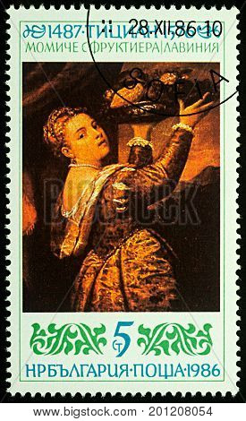 Moscow Russia - August 23 2017: A stamp printed in Bulgaria shows painting