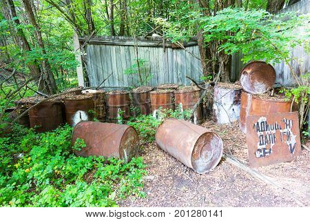 Abandoned In The Woods During The Accident At The Chernobyl Nuclear Power Plant, A Decaying Rusty Me