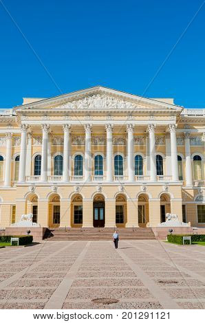 ST PETERSBURG RUSSIA-AUGUST 15 2017. Southern facade of Michael palace building of the State Russian museum. Architecture summer view of St Petersburg landmark. St Petersburg Russia architecture background