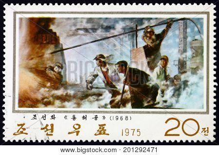 NORTH KOREA - CIRCA 1975: a stamp printed in North Korea shows Smelters (1968) Korean Painting circa 1975