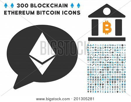 Ethereum Message Balloon icon with 300 blockchain, bitcoin, ethereum, smart contract symbols. Vector icon set style is flat iconic symbols.