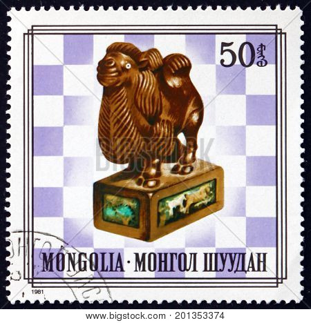 MONGOLIA - CIRCA 1981: a stamp printed in Mongolia shows Camel (Bishop) Wood Chess Piece circa 1981