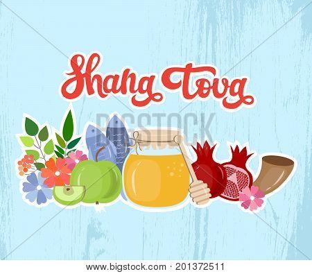 Shana tova. Rosh Hashanah. Jewish new year celebration. Vector illustration Rosh hashanah (jewish new year) holiday banner design.