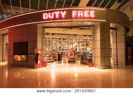 ANKARA, TURKEY - AUGUST 19, 2017: Duty Free Shop in Esenboga International airport. Duty-free shops are retail outlets that are exempt from the payment of certain local or national taxes and duties.