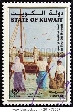 KUWAIT - CIRCA 1998: A stamp printed in Kuwait from the