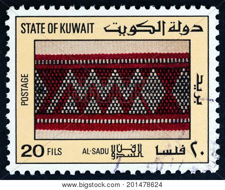 KUWAIT - CIRCA 1986: A stamp printed in Kuwait from the