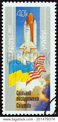 UKRAINE - CIRCA 1997: A stamp printed in Ukraine from the