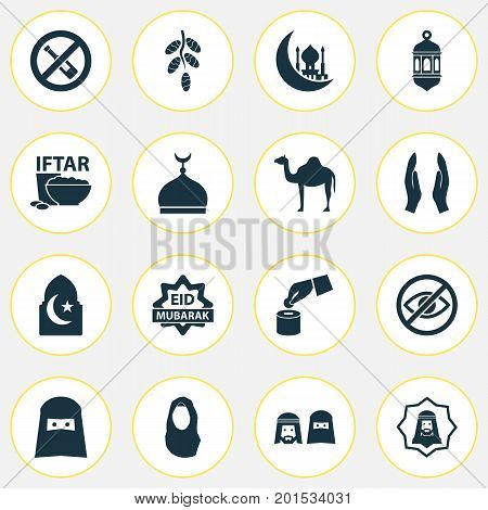Holiday Icons Set. Collection Of Beneficence, Muslim, Fruit And Other Elements