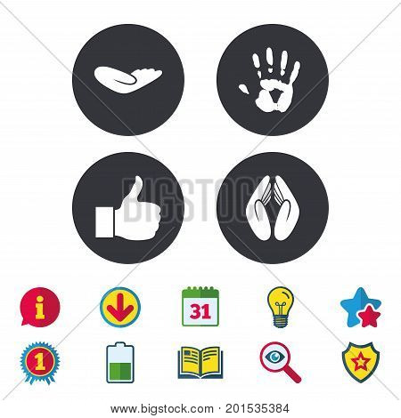Hand icons. Like thumb up symbol. Insurance protection sign. Human helping donation hand. Prayer hands. Calendar, Information and Download signs. Stars, Award and Book icons. Vector