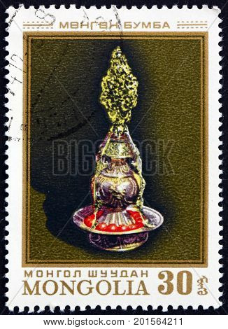 MONGOLIA - CIRCA 1974: a stamp printed in Mongolia shows Night Lamp Mongolian 19th Century Goldsmiths' Work circa 1974