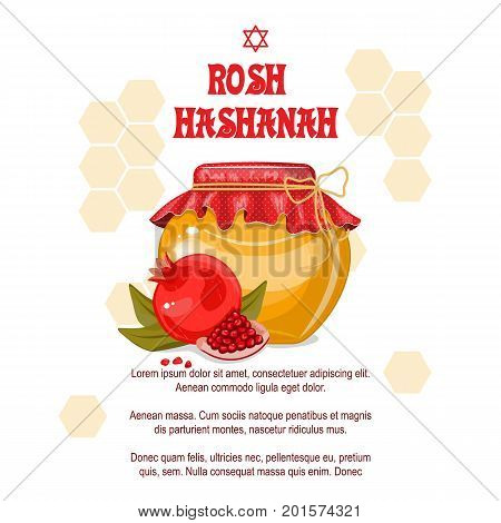 Stock vector. Greeting cards Rosh Hashanah Jewish New year. The design with a pen to draw a half of a ripe pomegranate with a jar of honey. Pomegranate seeds. Celebrating Rosh Hashanah-Shanah.