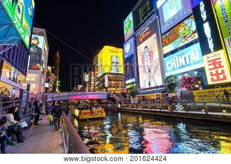 Tourist At Dotonbori, Osaka