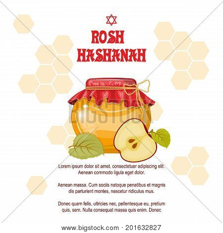Rosh Hashanah Jewish New year greeting card set design with a pen to draw the Apple with honey.Celebrating Rosh Hashanah-Shanah.Stock vector. White background.