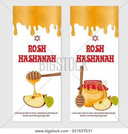 Rosh Hashanah Jewish New year greeting card design with a pen to draw an Apple with honey.Celebrating Rosh Hashanah-Shanah.