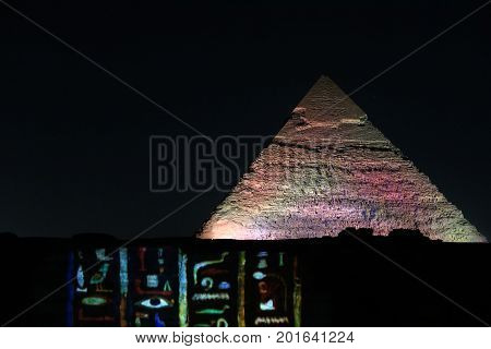 unbelieve nocturn show in Giza Pyramids (Egypt)