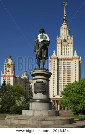View To The Moscow State University