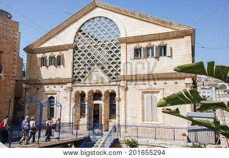 Beit Hadassah Building In Hebron