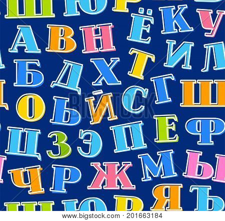Colored letters, Russian alphabet, background, seamless, blue, vector. Blue, yellow, orange and pink letters with serifs on a dark blue background. Thin white outline on the letters is offset to the side.