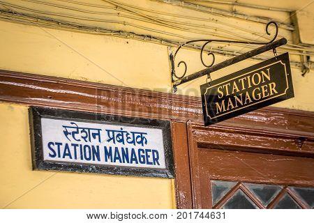 Train station manager sign at Darjeeling, India.
