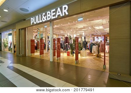 SAINT PETERSBURG, RUSSIA - CIRCA AUGUST, 2017: Pull&Bear store at Galeria shopping center. Pull&Bear is a Spanish clothing and accessories retailer