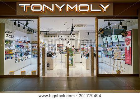 SAINT PETERSBURG, RUSSIA - CIRCA AUGUST, 2017: Tony Moly store at Galeria shopping center.