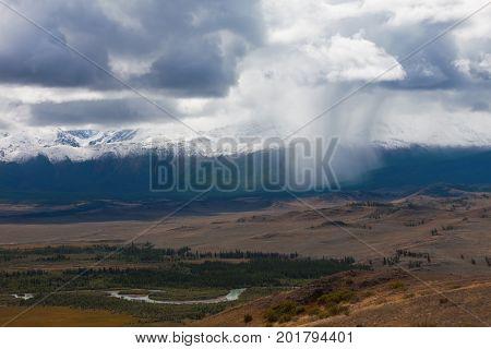 Altai mountains. Beautiful highland landscape. Russia Siberia