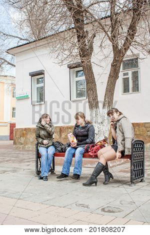 Orenburg, Russia, April 17, 2010. Two Blind Young Girls Are Extinguished On A Bench In The Co-ordina