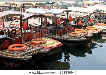 The Rental Boat In Houhai Lake Area In Beijing