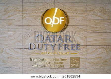 DOHA, QATAR - CIRCA MAY, 2017: Qatar Duty Free sign at Hamad International Airport of Doha.