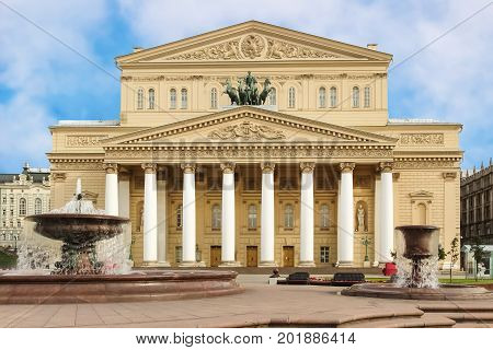 Bolshoi theatre of Moscow in summer 2017, Russia