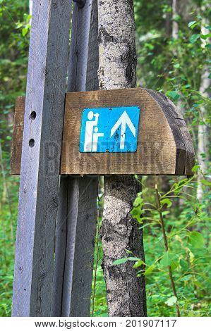 A Scenic Viewpoint Sign On A Hike Trail