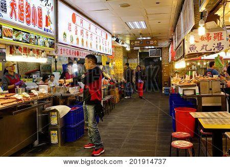 Night Market In Jiufen, Taiwan