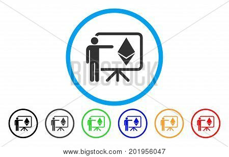 Ethereum Lecture Board flat vector icon for application and web design.