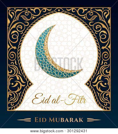Ramadan Kareem Islamic Greeting Card. Eastern Design Line Mosque With Arabic Pattern