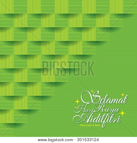 Selamat Hari Raya Aidilfitri Greeting Card With Ketupat Texture (malay Rice Dumpling). Green Abstrac