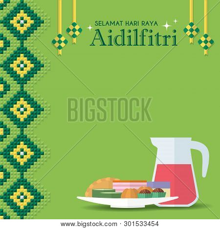 Selamat Hari Raya Aidilfitri Greeting Card. Ketupat (malay Rice Dumpling), Malay Pastry & Rose Syrup