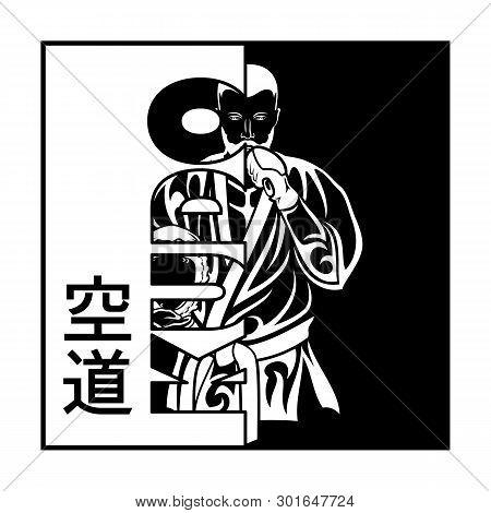 Vector Image Of The Fighter Kudo. Daidojuku. Hieroglyphs - Kudo - Way Of Open Heart. Illustrations F