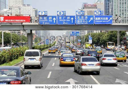 Beijing, China - August 10, 2011: A Traffic Jam In City Center During Rush Hour. Traffic Are A Major