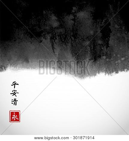 Abstract Red Ink Wash Painting Background. Traditional Japanese Ink Wash Painting Sumi-e. Hieroglyph