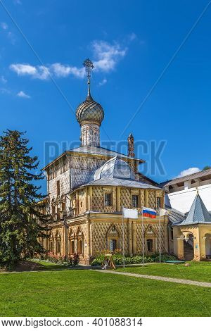 Church Of Virgin The Hodegetria In Rostov Kremlin, Russia