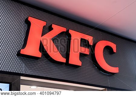 Tyumen, Russia-december 11, 2020: Kfc Fast Food Restaurant. Kfc Is A Fast Food Restaurant Chain That