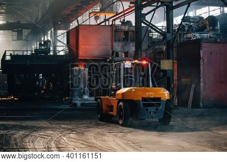 Metallurgical Factory Interior. Industrial Manufacturing. Steel Production Plant