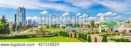 Minsk, Belarus, July 26, 2020: Panorama Of Minsk City With Skyscrapers On Pobediteley Peramohi Avenu