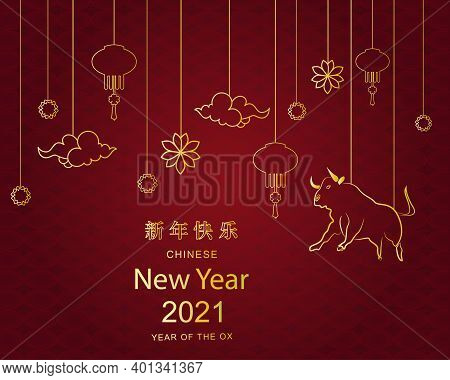 Chinese New Year 2021 Year Of Ox, Red And Gold Lanterns, Flowers And Asian Elements On A Crafty Styl