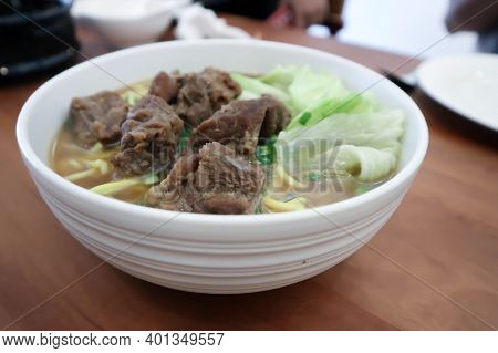 Noodles Or Chinese Noodle Or Beef Noodle